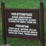 Bali : Royal temple mengwi - 03
